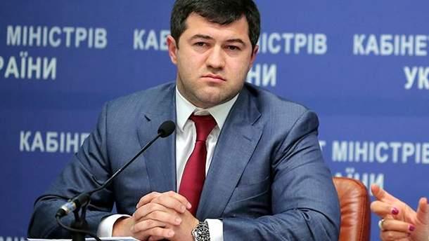 У Романа Насирова обнаружили интересную находку о присвоении денег