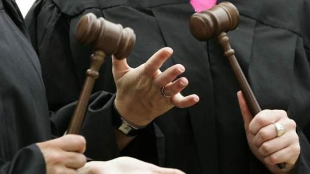 Затримали корупційний суддів