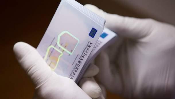 У владельцев ID-карт возникают трудности