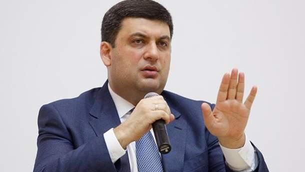 Гройсман розповів, які покращення відчули на собі українці