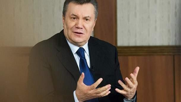 Януковича викликають до суду у справі про державну зраду