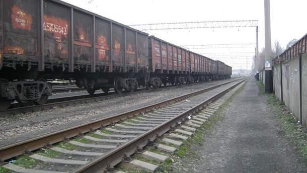 Залізничні перевезення