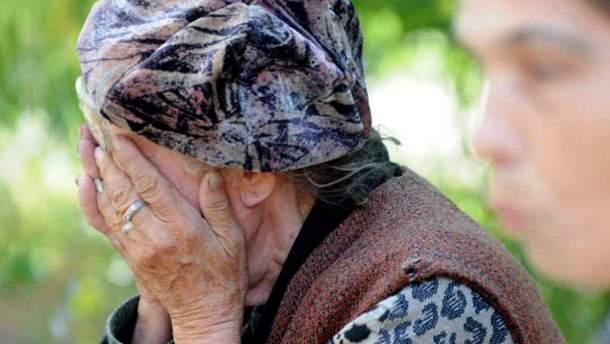 Пенсионерка в отчаянии