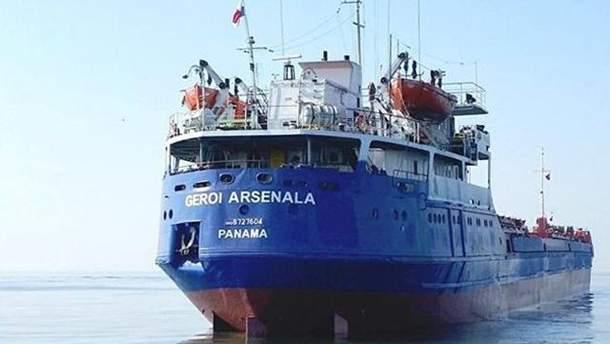 """Рятувальники знайшли кількох моряків з судна  """"Герої Арсеналу"""""""