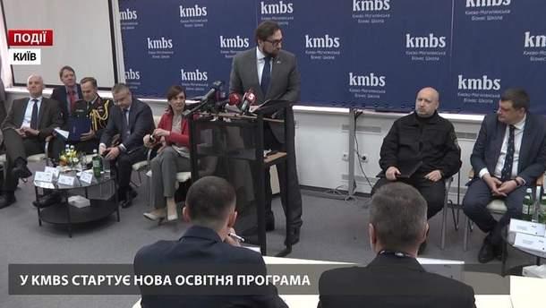 У Києво-Могилянській бізнес-школі стартує нова освітня програма