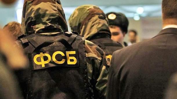 ФСБ передало украинца боевикам