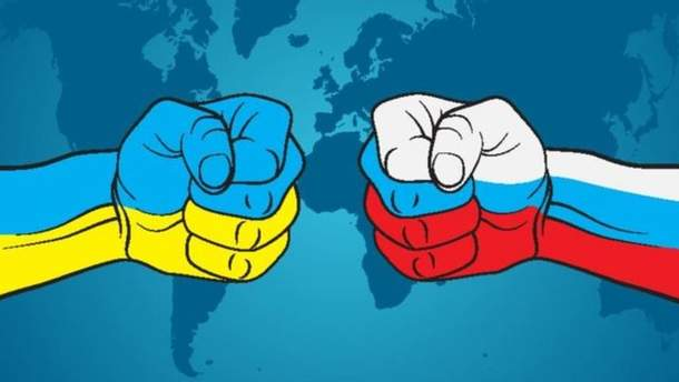 Україна – Росія