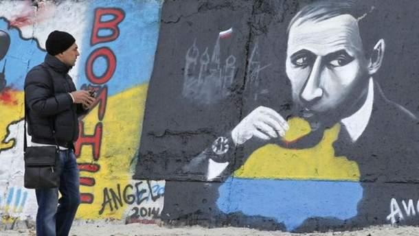 Граффити в оккупированном Крыму