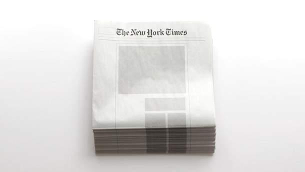 Газети із порожніми сторінками