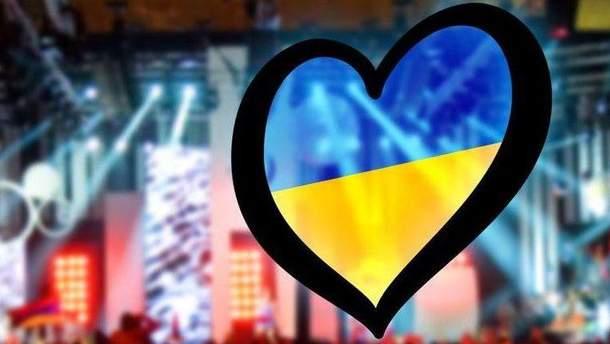 Волонтеры для Евровидения-2017