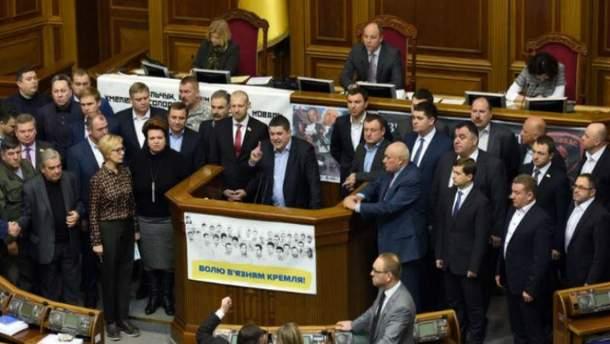 """""""Народний фронт"""" тисне і погрожує суду"""