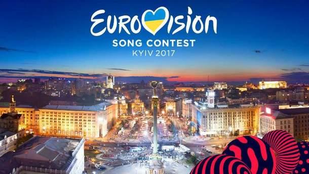 Евровидение-2017 в Украине
