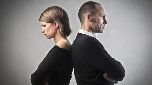 Жінка та чоловік