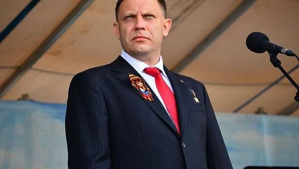"""В """"ДНР"""" готові домовлятися з Україною, проте на своїх умовах"""