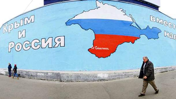 Крымчане разочарованы жизнью по российским законам