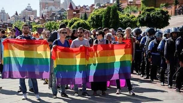 ЛГБТ-марш у Києві