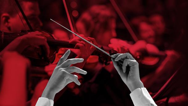 Трансформація класичної музики