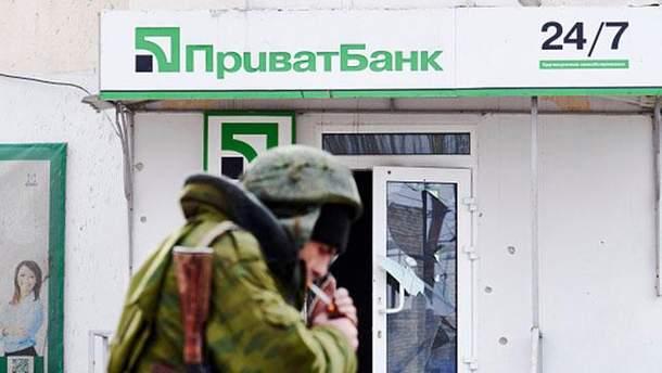 """""""Приватбанк"""" змінив дніпровську """"прописку"""""""