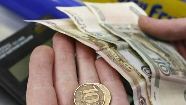 В Росії немає грошей