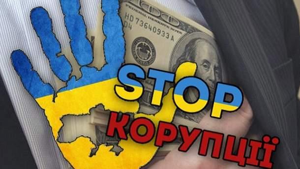 """""""След"""" Украинская коррупции в 41 стране"""
