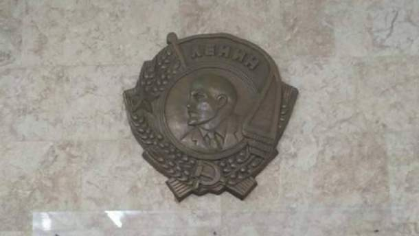 Советское наследие в Харькове