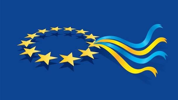 Євроінтеграційну комісію оновили