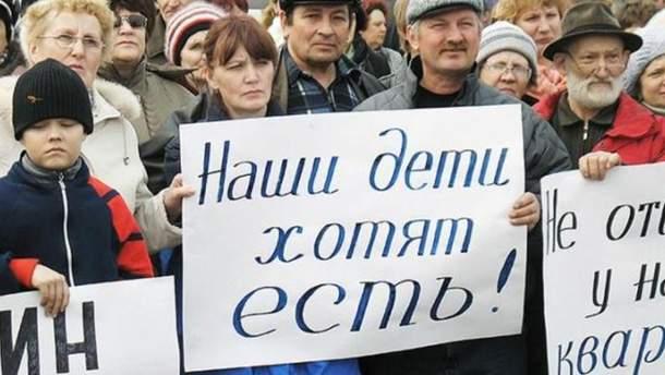 Акция протеста в России