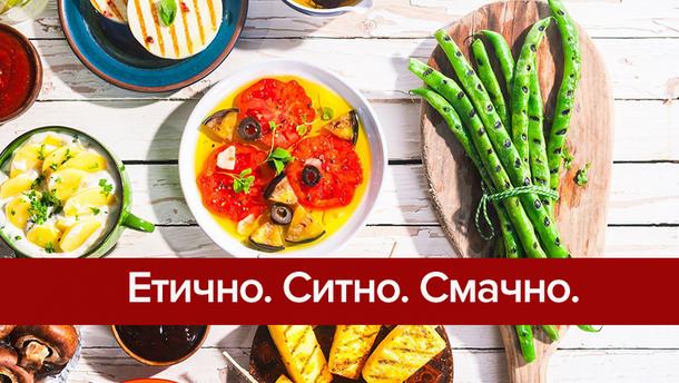 11 рецептів вегетаріанських страв для пікніка: що приготувати, крім шашлику