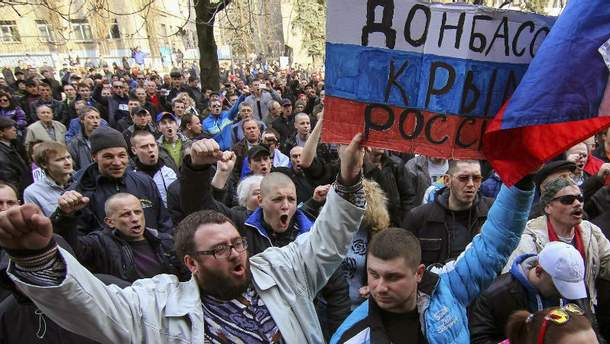 Сепаратистской движение в Одессе
