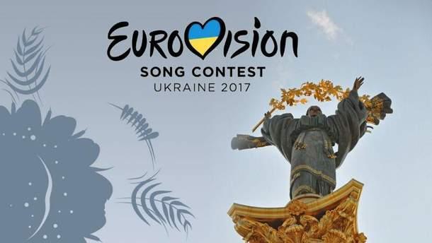 Евровидение-2017 пройдет в Киеве