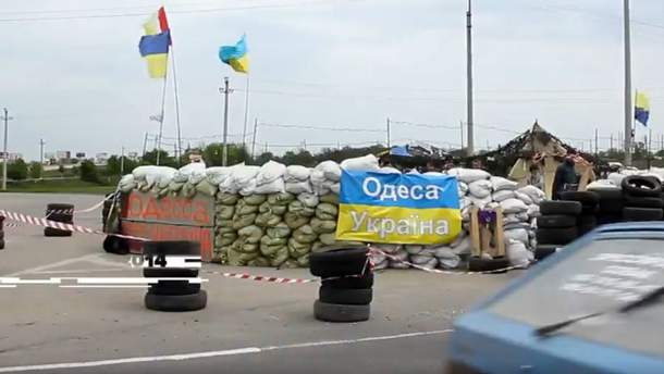"""Одеса зупинила  """"русскую весну"""""""
