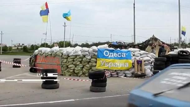 "Одесса остановила ""русскую весну"""