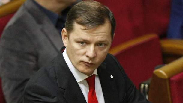 Олег Ляшко повернувся  з допиту НАБУ