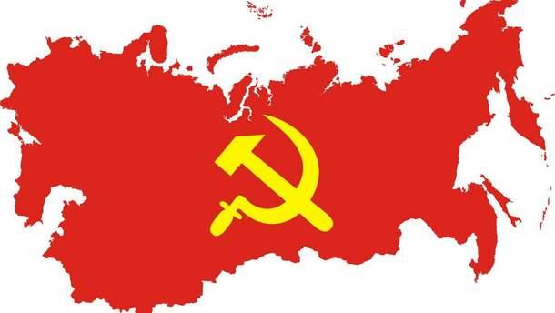 Територія СРСР