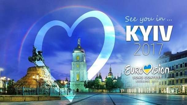 Євробачення-2017: що готує Київ для гостей столиці?