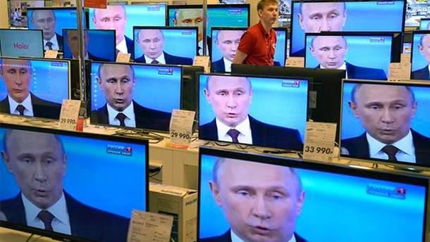 Российская пропаганда транслируется в Украине