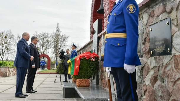 Порошенко з Лукашенком вшанували пам'ять загиблих ліквідаторів