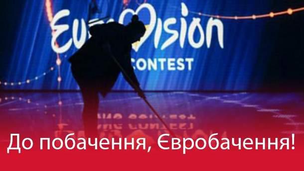 Евровидение-2017 в Киеве пройдет без России
