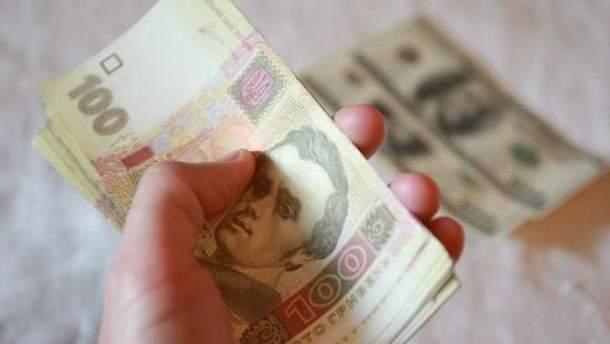 Курс валют 27 квітня