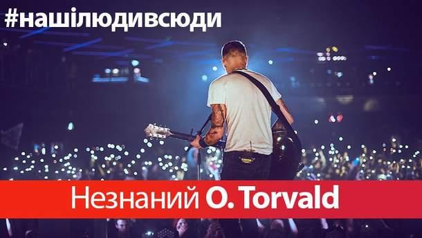 Представник України на Євробаченні-2017 O.Torvald
