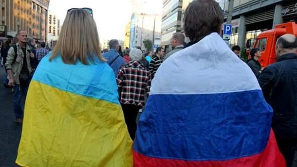 Украинка и россиянин