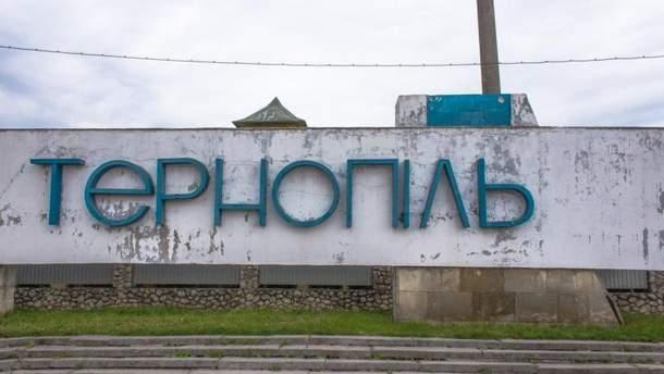 В Тернополе активизировались вандалы