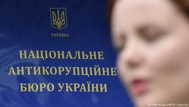 НАБУ та САП пеервіряють декларації чиновників