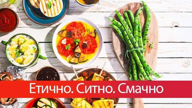 11 рецептов вегетарианских блюд для пикника : что приготовить кроме шашлыка