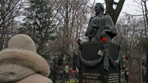 Могилу Леси Украинки ограбили накануне