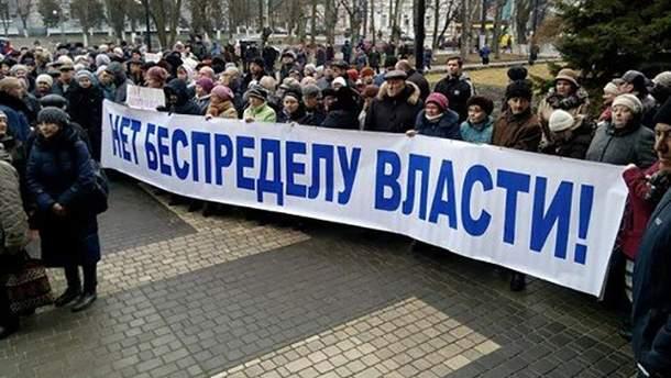 До влади в Україні можуть повернутися проросійські сили