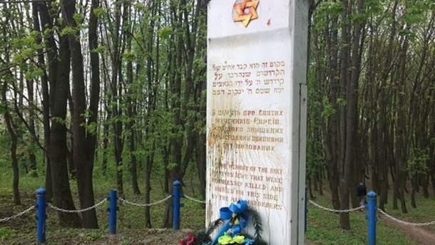 На Тернопільщині вандали поглумилися над пам'ятником загиблим євреям