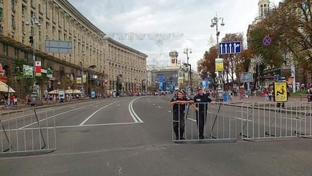 Перекрита вулиця Хрещатик у Києві