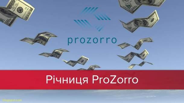 Річниця ProZorro в Україні