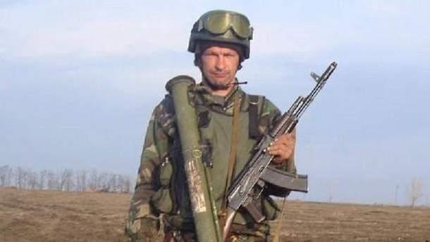 "Олександр Штейко ""Батарейка"""